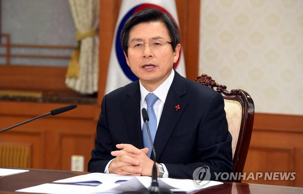 韩代总统主持国家安保会议