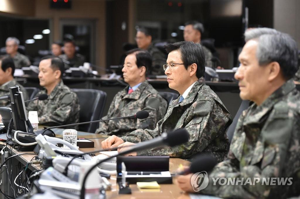 韩代总统视察联合参谋本部