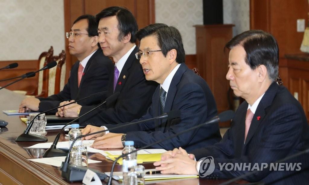 韩代总统出席政府部门长官会议