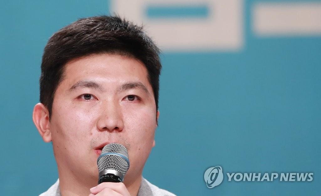 资料图片:IOC运动员委员柳承敏(韩联社)