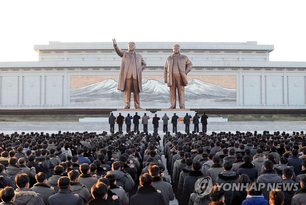 朝鲜民众纪念金正日逝世五周年