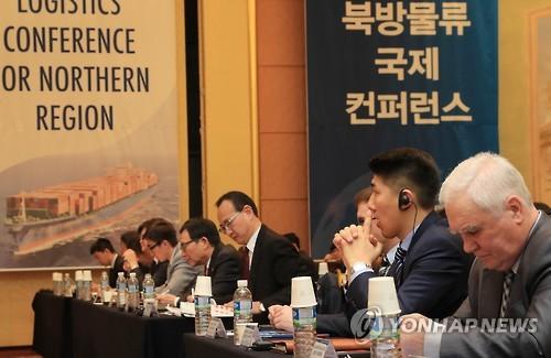 釜山市向中俄派代表团讨论物流合作