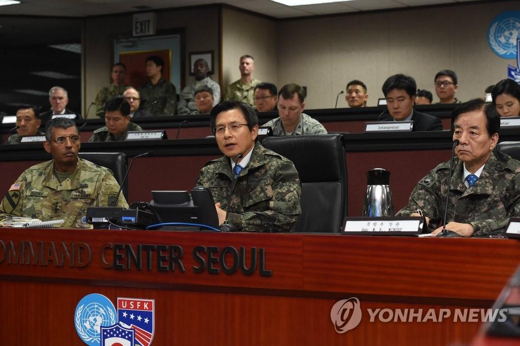 韩代总统访问韩美联合司令部