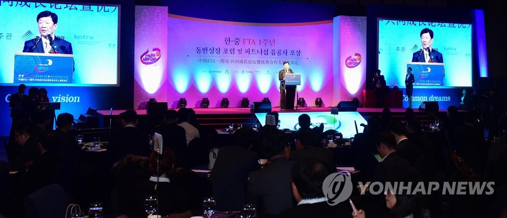 韩中FTA喜迎1周年
