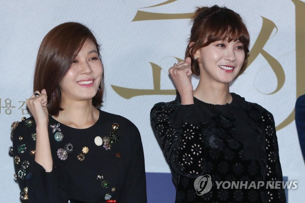 演员金荷娜和刘仁英