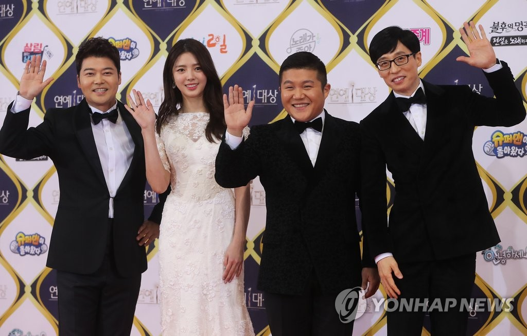 韩综《Happy Together》4名成员