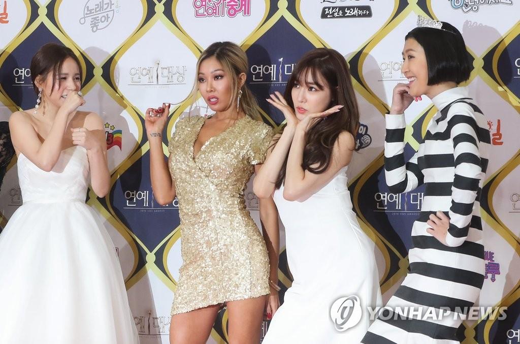 韩综《姐姐们的SlamDunk》4名成员