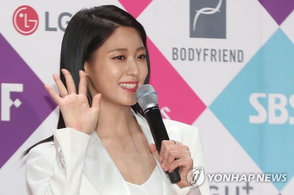 女团AOA成员雪炫