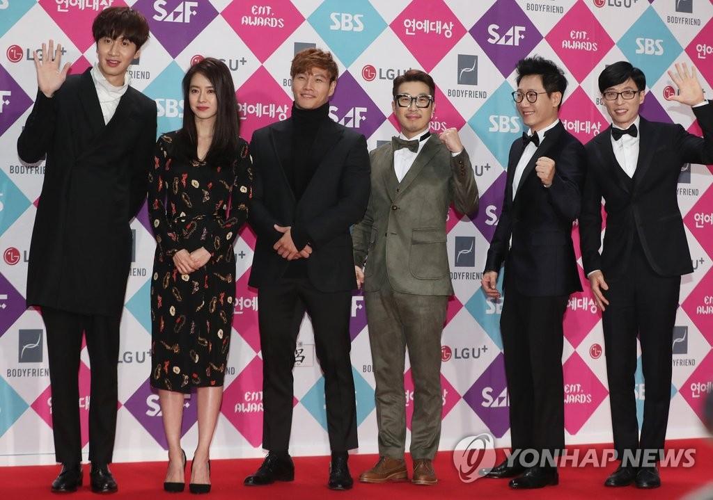 韩综《Running Man》6名成员