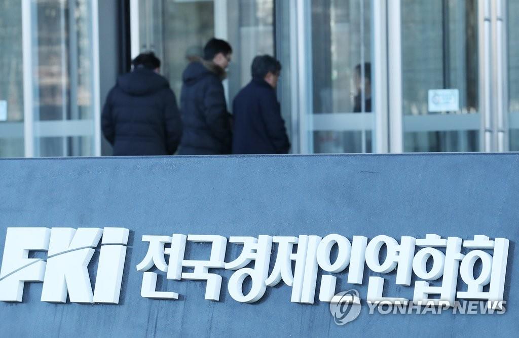韩越商务论坛在首尔举行