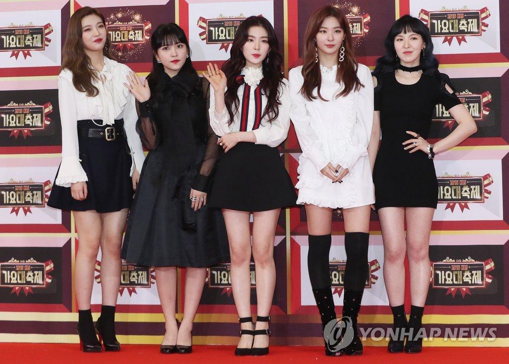资料图片:女团Red Velvet(韩联社)
