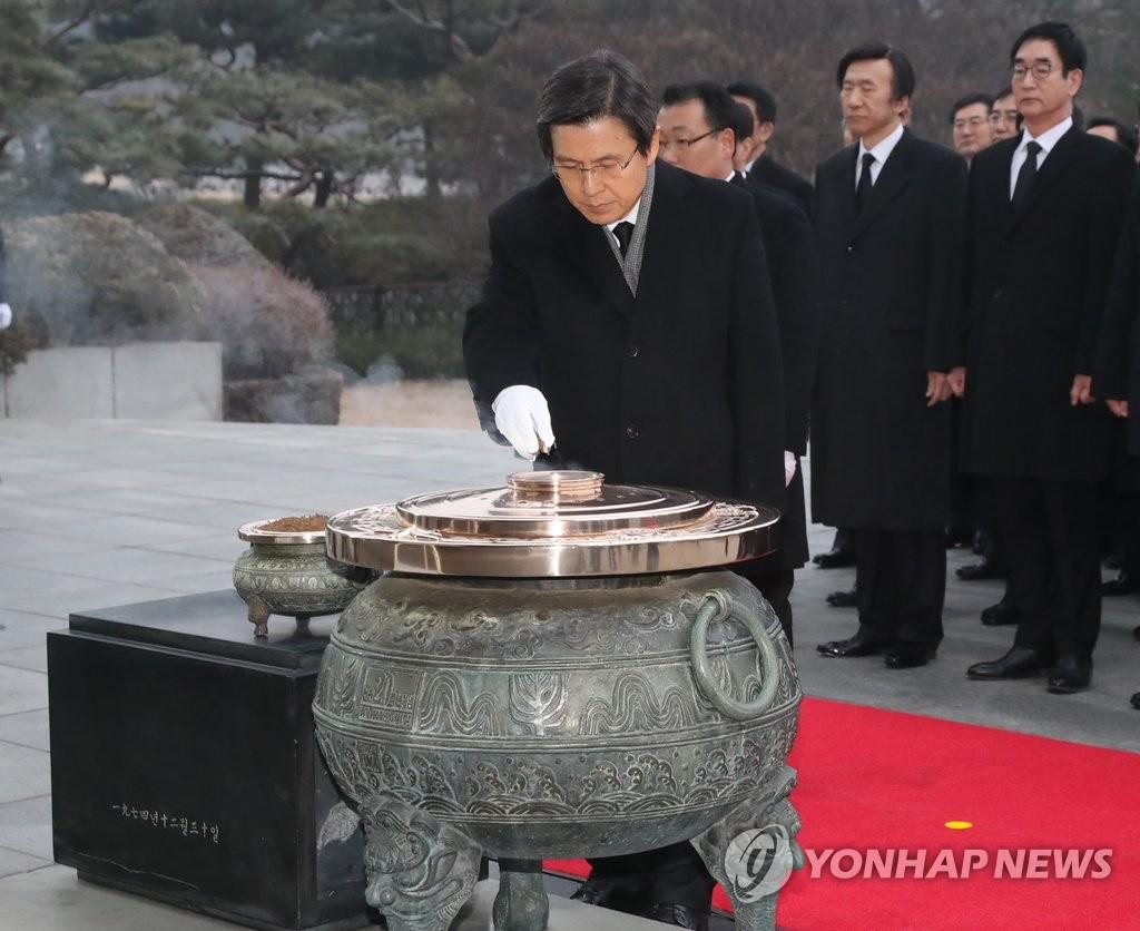 韩代总统参拜显忠院