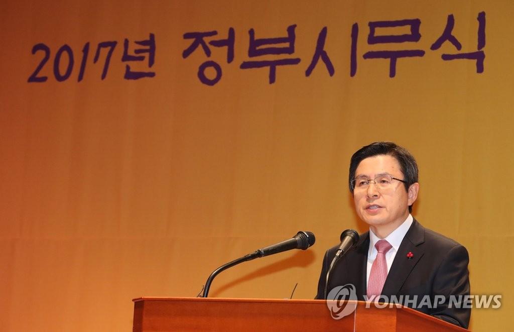 韩代总统致辞