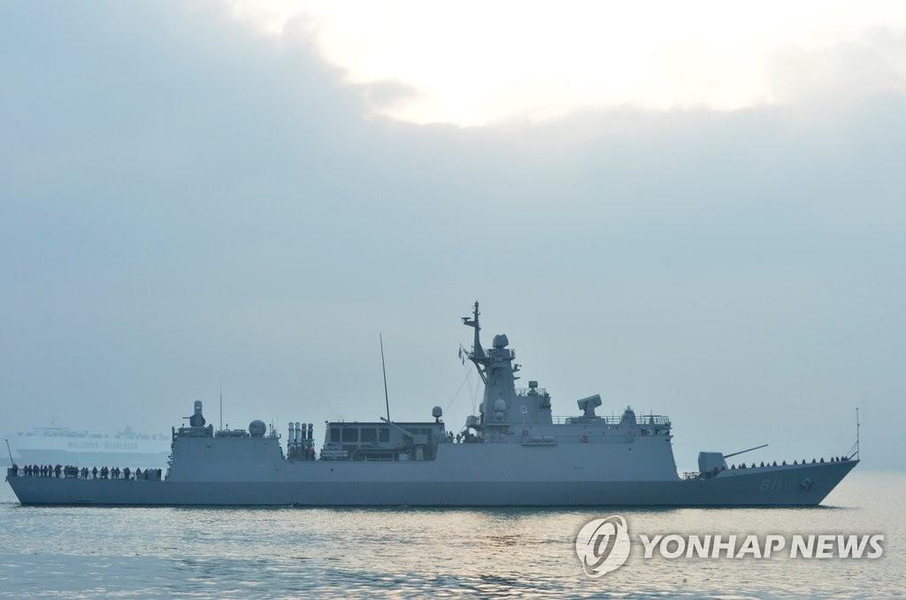 海军仁川舰出航参加海上机动演习