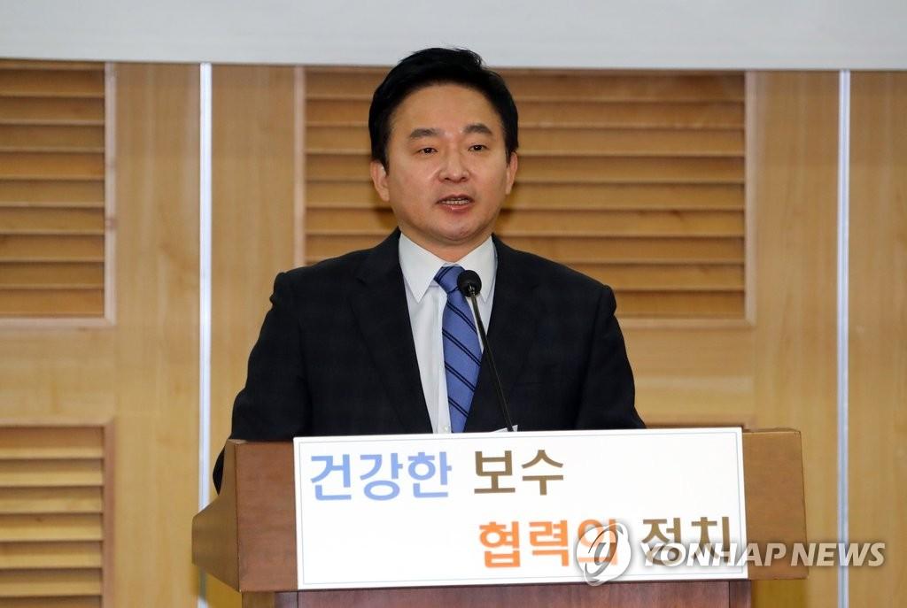 济州道知事元喜龙加入新党