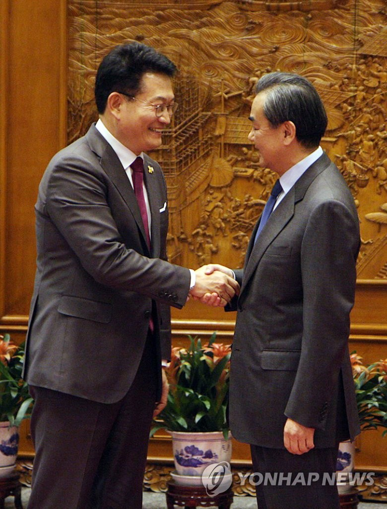 韩议员访华会中国外长