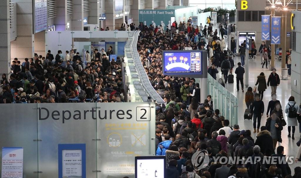 仁川机场又迎出境游旺季