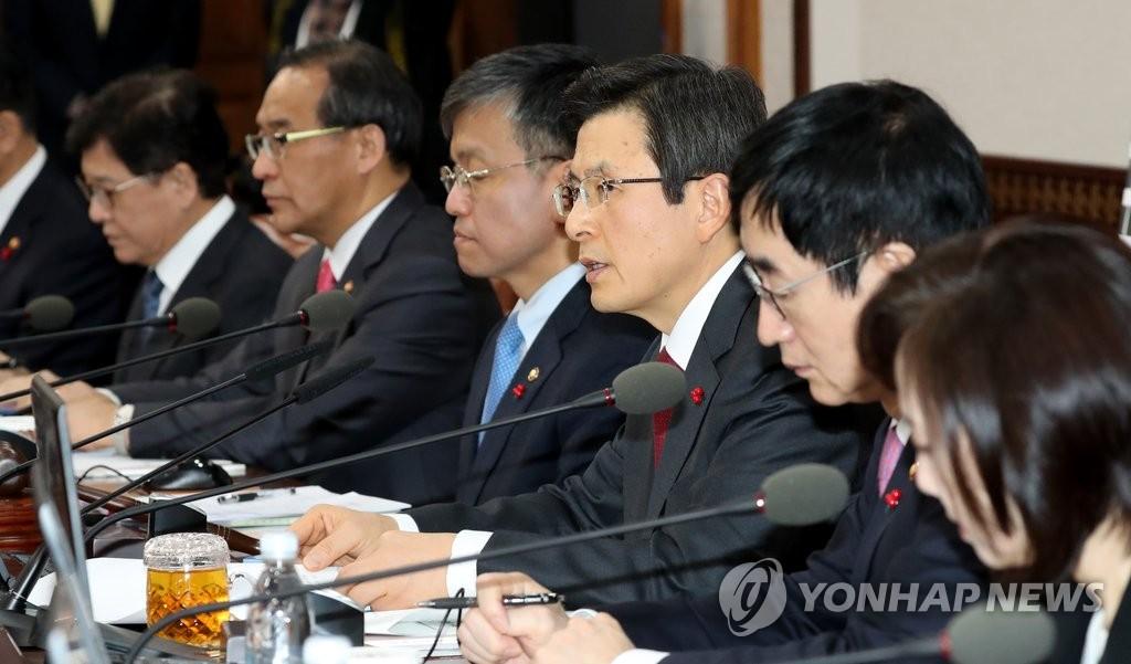 韩代总统主持国务会议