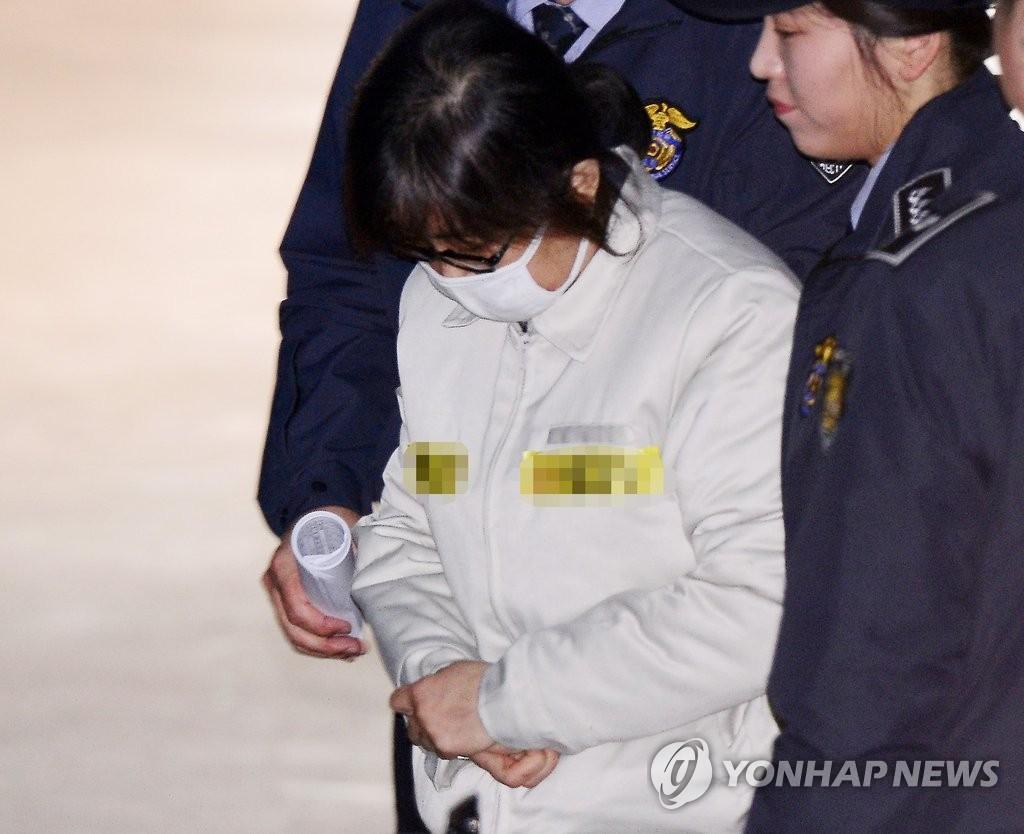 崔顺实出席第2次庭审