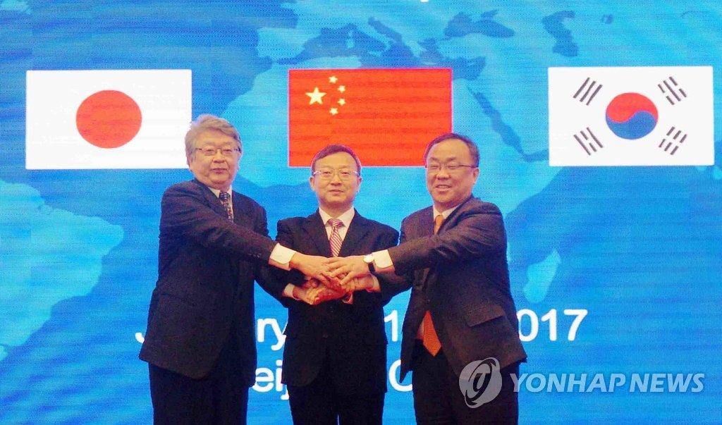 韩中日FTA第十一轮谈判