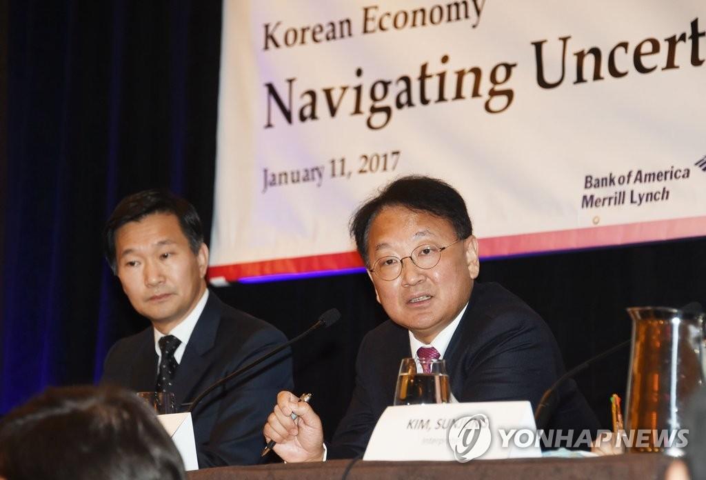 韩经济副总理在美举行经济说明会