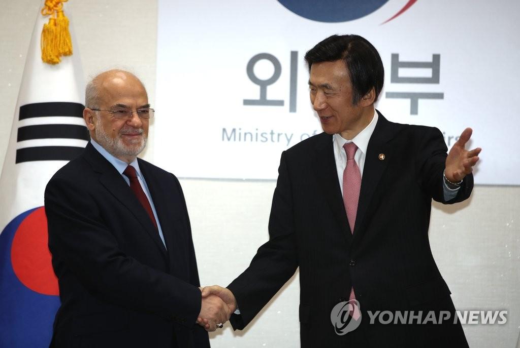 韩伊拉克外长会