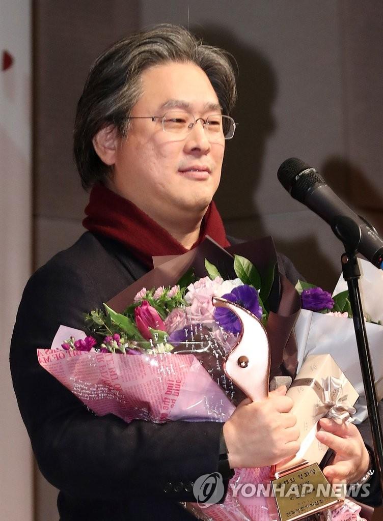 韩名导朴赞郁获布鲁塞尔奇幻影展功劳奖