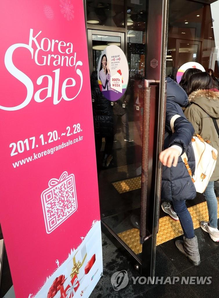 2017韩国购物季正式启动