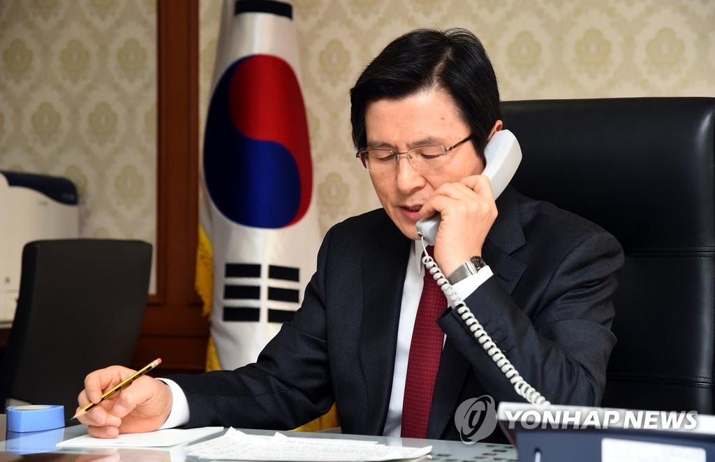 韩代总统与特朗普通电话