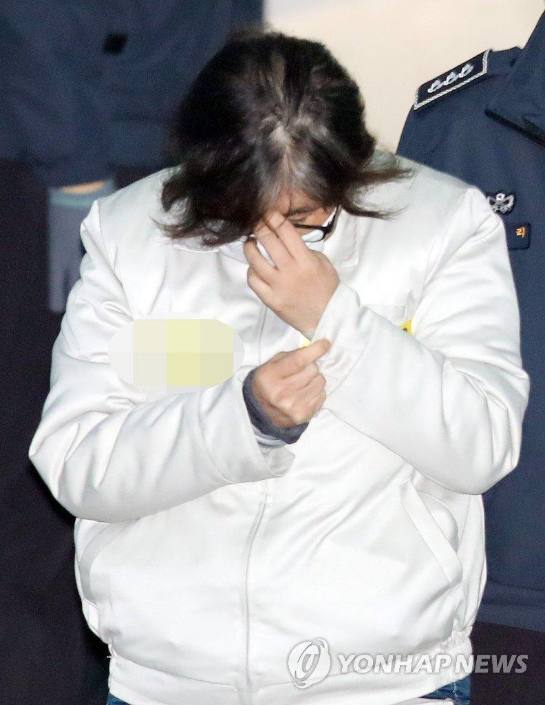 崔顺实参加亲信干政案庭审