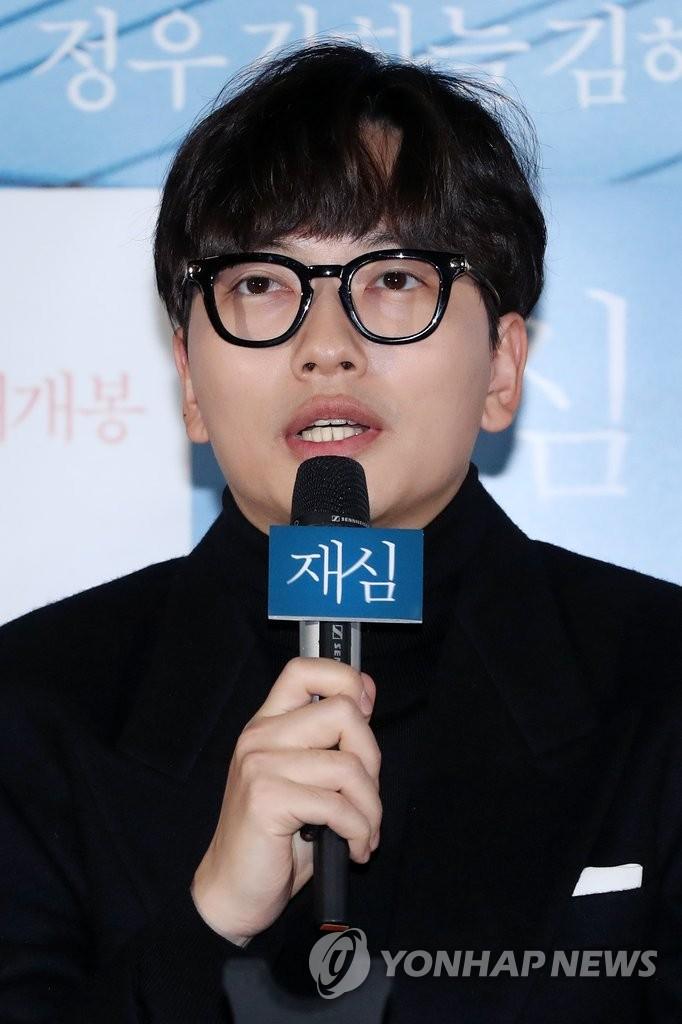 演员李东辉