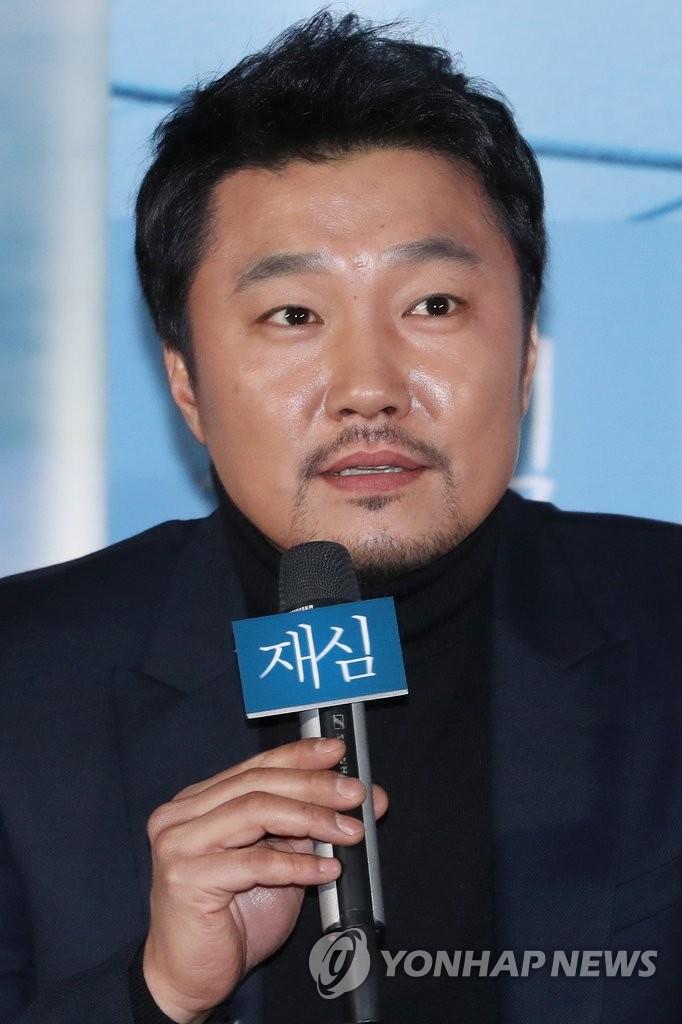 演员韩宰英