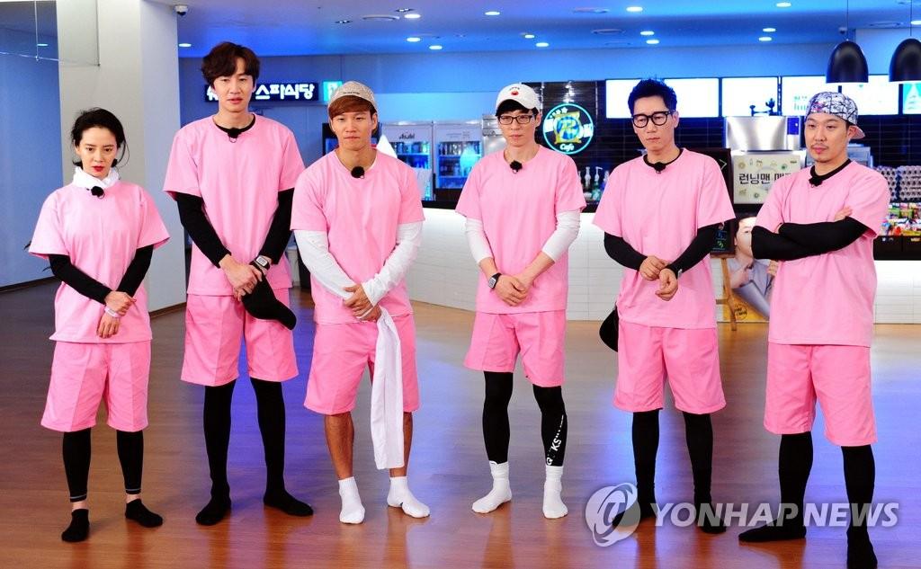《Running Man》六成员现身汗蒸房