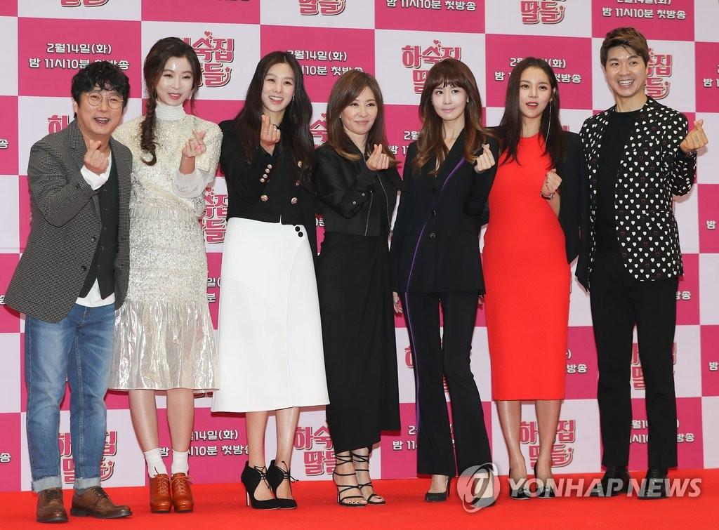 KBS综艺《寄宿房》发布会