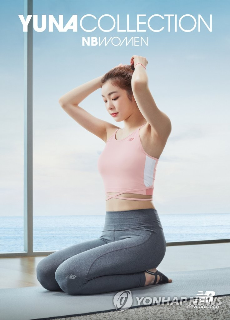 New Balance推金妍儿系列新品