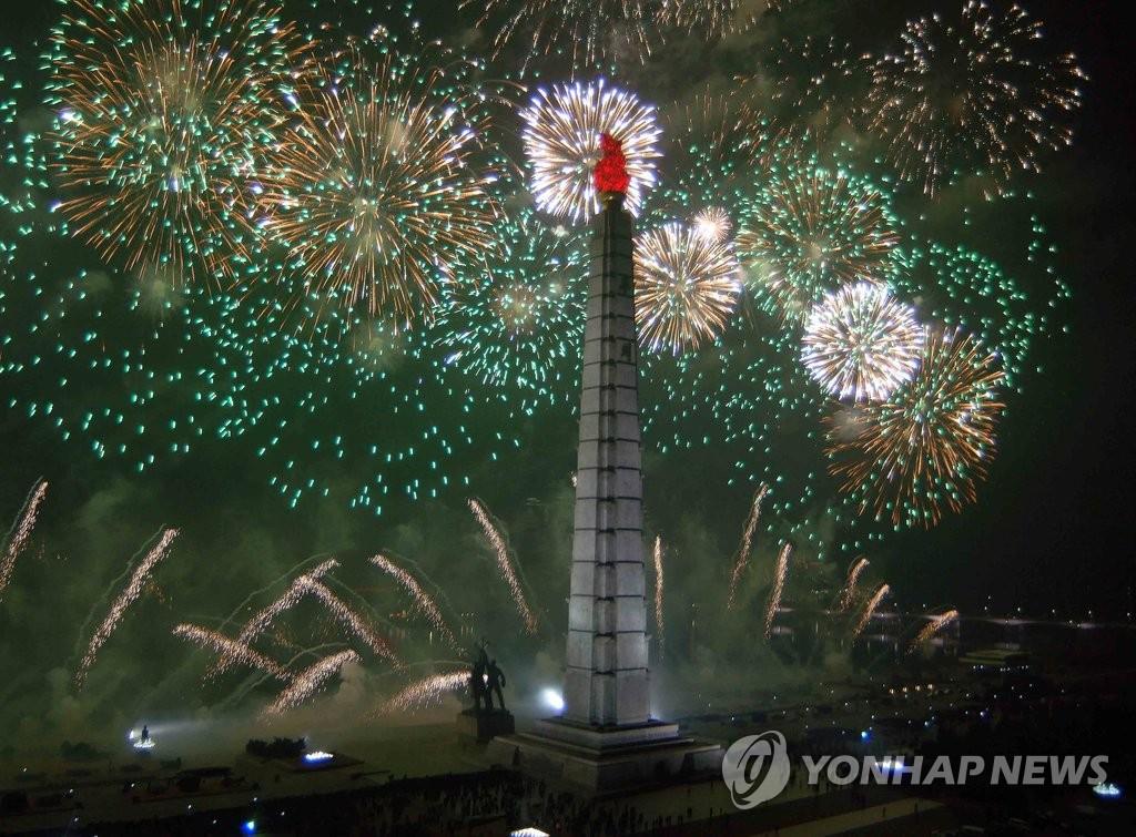 朝鲜光明星节烟花表演