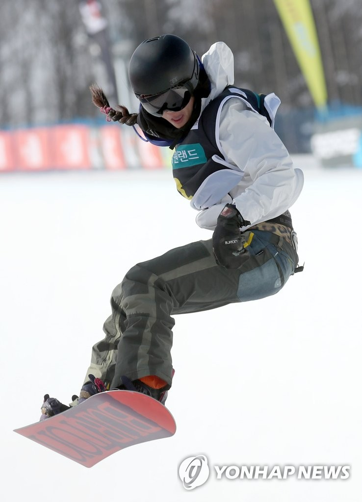 单板滑雪世界杯在韩举行