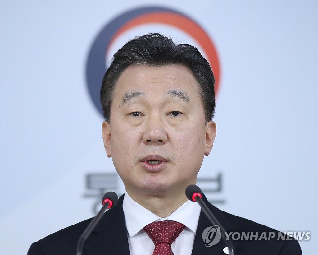 韩政府:朝女子冰球队访韩参赛按国际惯例处理