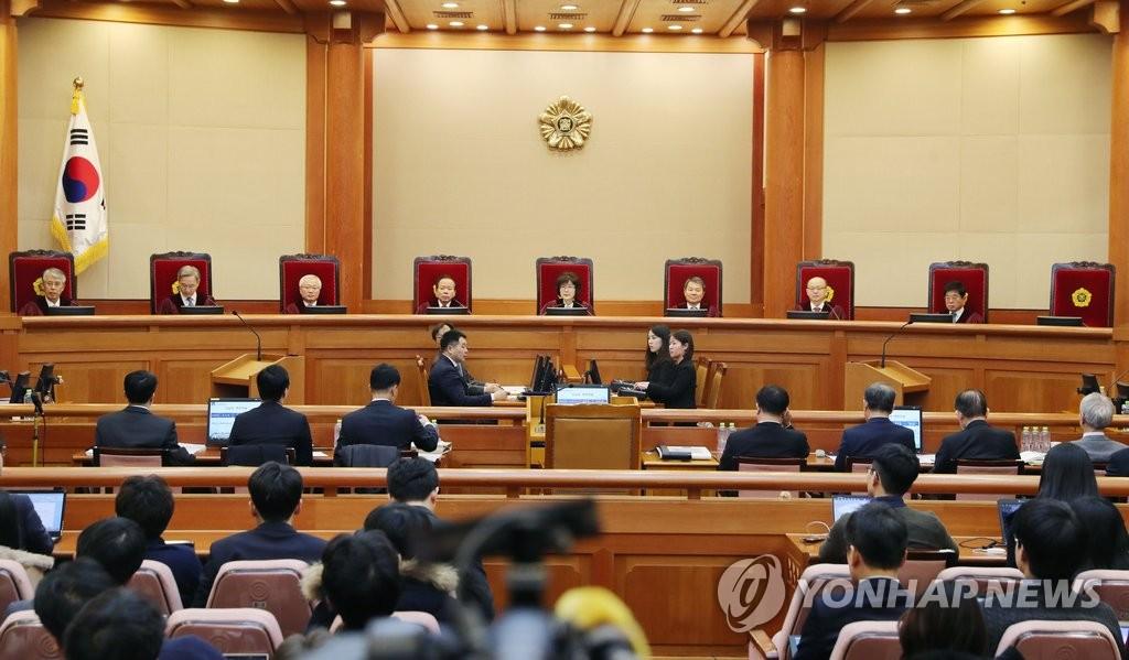 韩宪法法院:弹劾案最终庭审日期不变