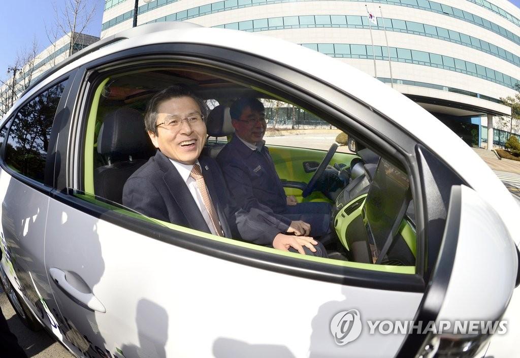 韩代总统试乘无人驾驶汽车