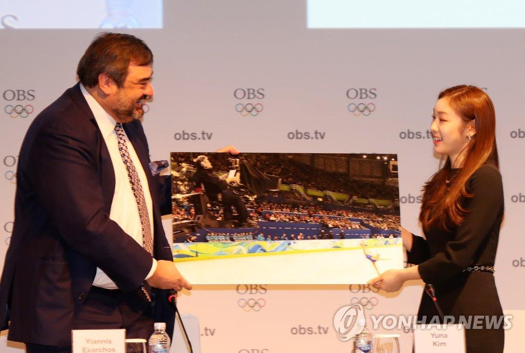 金妍儿出席世界转播商大会