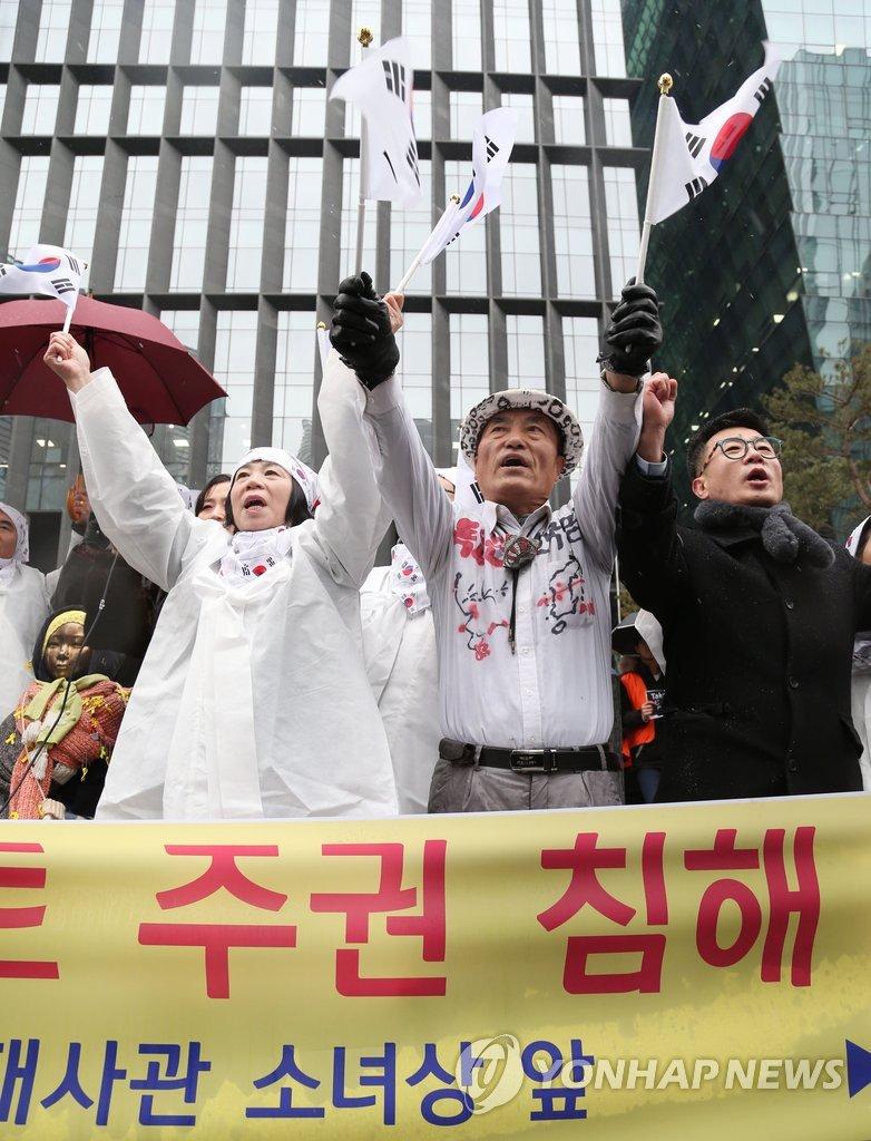 """韩社团吁日本取消""""竹岛日""""活动"""