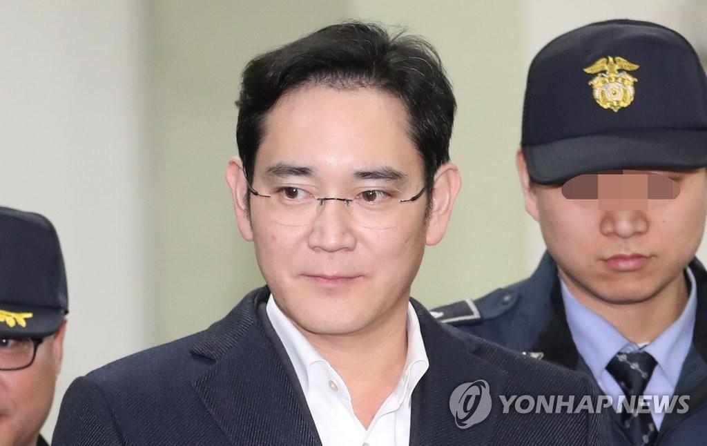 三星掌门李在镕监禁时间延长至3月8日