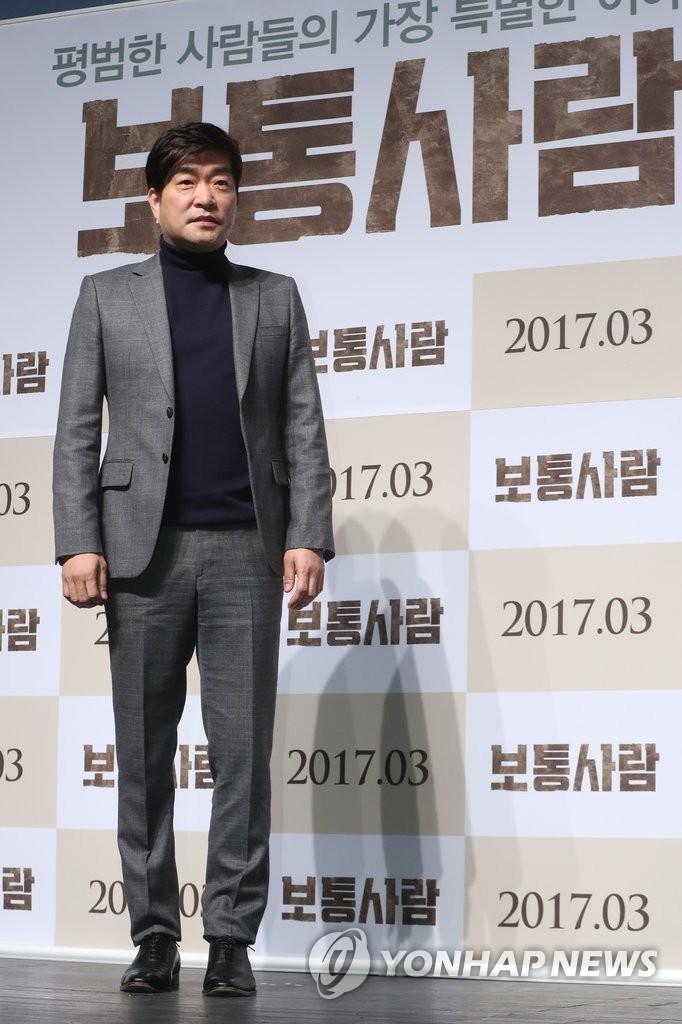 演员孙贤周