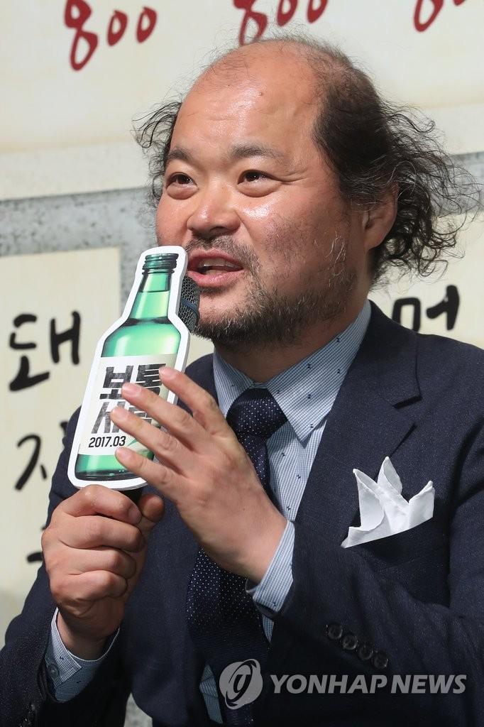 演员金尚浩