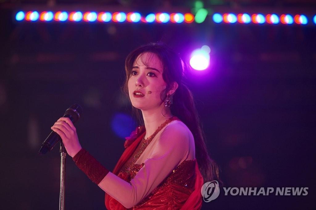 《你太过分了》剧照(韩联社/MBC电视台提供)