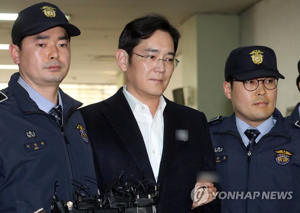 李在镕在行贿案首次预审中全盘否认指控
