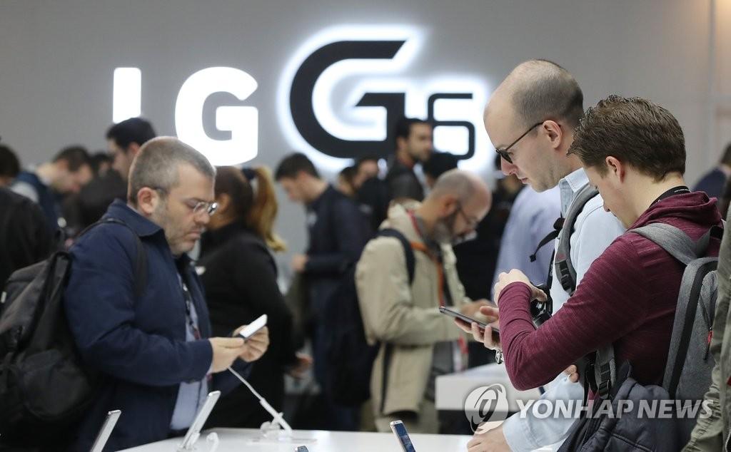 LG新款手机G6推介会