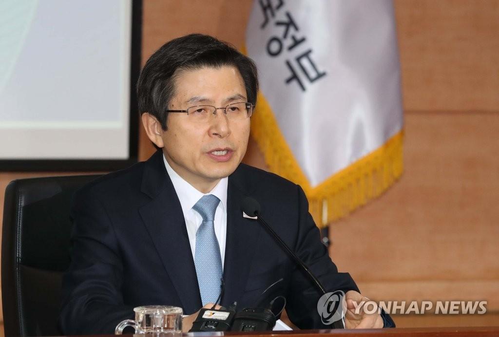 详讯:韩代总统不予批准亲信门独检组延期调查