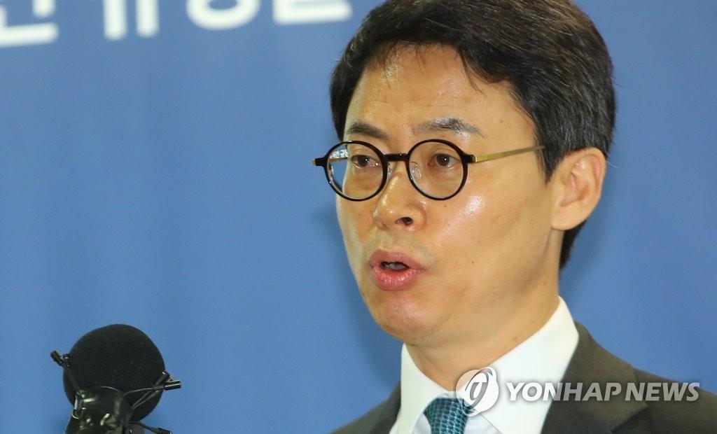 简讯:韩亲信门独检组就延长调查期限未获批表遗憾
